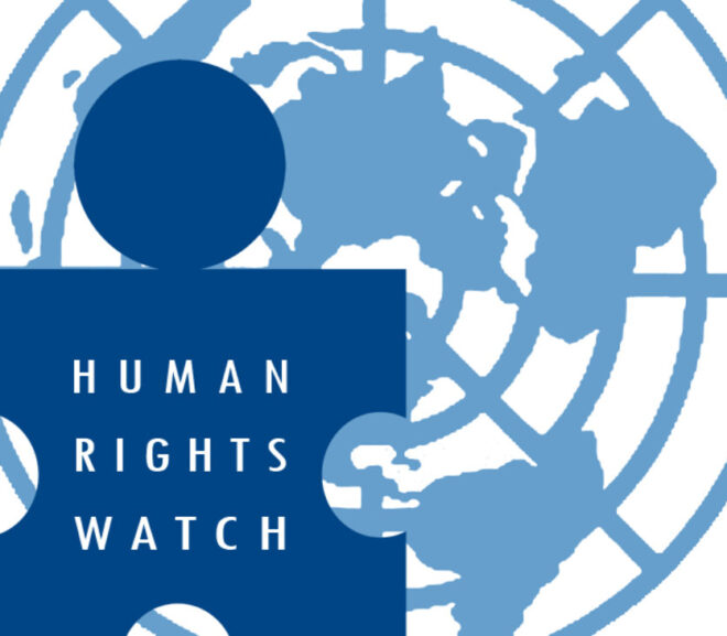 Human Rights Watch Jobs: Benefits and Peculiarities
